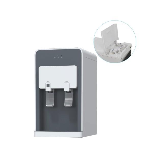 过滤式饮水机-KKT509