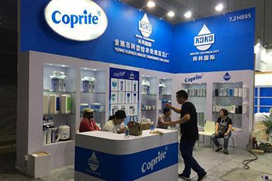 上海国际水展(Aquatech China)
